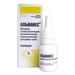 Альванес (альгевит) кровоостанавливающий (порошок 7г) материалы для терап.стомат.практики