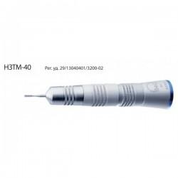 НЗТМ-40 наконечник зуботехнический для микромоторов