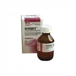 Белодез (гипохлорит натрия) 5,2% стабилизирующий раствор /30мл./