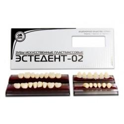 А2/25-зубы искусственные пластмассовые Эстедент-02