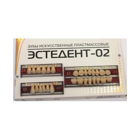 А2/27-зубы искусственные пластмассовые Эстедент-02