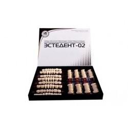А2/28-зубы искусственные пластмассовые Эстедент-02