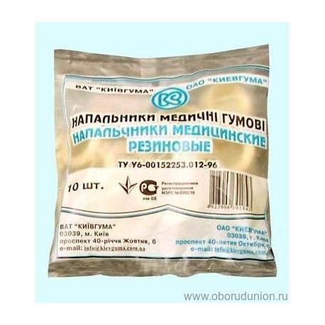 Напальчник медицинский резиновый (в упак.10 шт)