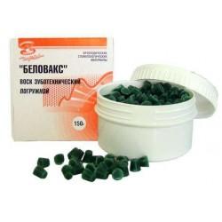 Воск зуботехнический «Беловакс»:воск вспомогательный для литья (погружной) (150,0 г)