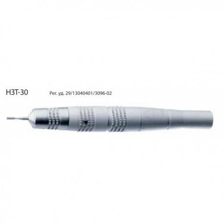 НЗТ-30 наконечник зуботехнический (прямой)