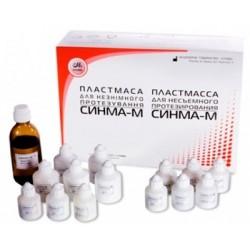 Синма-М цв.19 пластмасса для несъемного протезирования (порошок 80г, жидкость 40г)