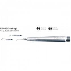 Наконечники и микромоторы стоматологические: наконечник стомат. НЗК-02 В2 для снятия зубного камня