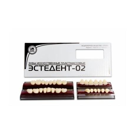 А2/30-зубы искусственные пластмассовые Эстедент-02