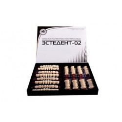 С2/27-зубы искусственные пластмассовые Эстедент-02