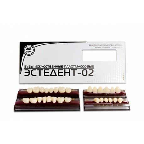 А2/12-зубы искусственные пластмассовые Эстедент-02