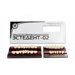 С2/28-зубы искусственные пластмассовые Эстедент-02