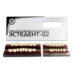 Д3/25-зубы искусственные пластмассовые Эстедент-02