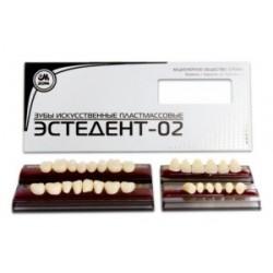 Д3/26-зубы искусственные пластмассовые Эстедент-02