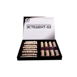 С3/13-зубы искусственные пластмассовые Эстедент-02