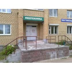 Представительство в Могилеве